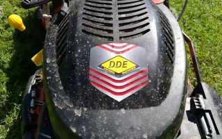 Бензиновая Газонокосилка Dde Lm 46 60 D ~