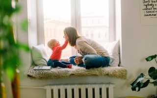 Как обеспечить финансовое будущее ребенка