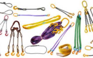 Что такое стропы и где их купить в Тюмени
