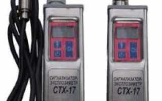 Для чего необходимы сигнализаторы-эксплозиметры