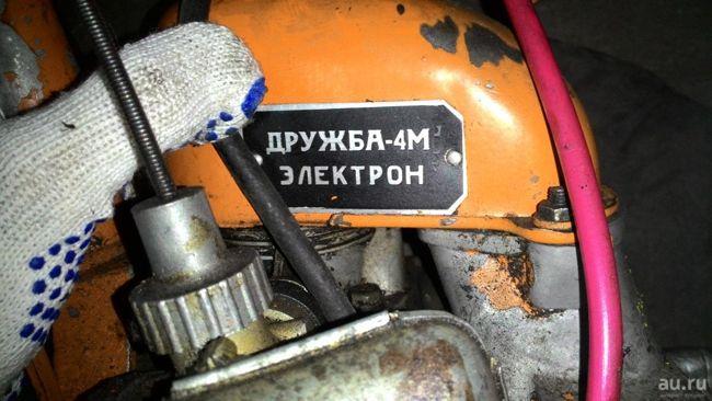 Бензопила Дружба 4 - особенности конструкции, ремонт и модернизация