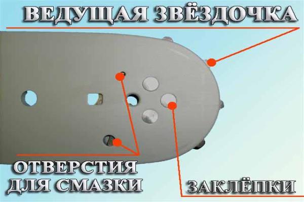Бензопила Хускварна 137 Какая Цепь