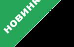 Электрическая газонокосилка Makita ELM 4613