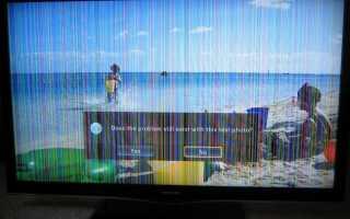 Основные неисправности телевизоров