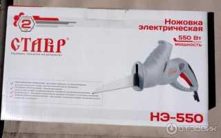 Отзыв о Ножовка электрическая Омега Ставр НЭ-550, Наша зубастая помощница