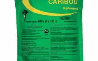 Гербицид Карибу — характеристика и регламент применения