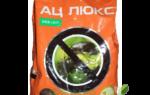 АЦ Люкс инсектицид, описание, отзывы
