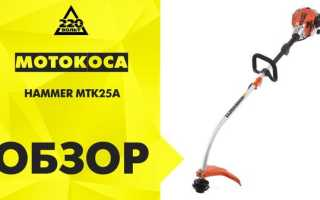 Мотокоса Hammer Hammer Flex Mtk25а