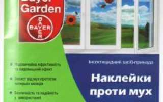 Инсектицид Коннект, цена и характеристики, Agro-trade