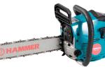 Бензопилы Хаммер (Hammer), модели