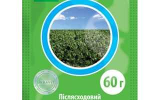 Корд гербицид